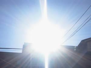Sun Over House